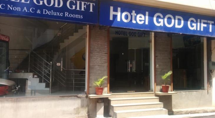 Hotel God Gift - Mahna Singh Road - Amritsar Image