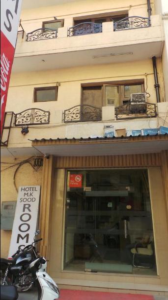 Hotel M.K. Sood - Old Lakkar Mandi - Amritsar Image