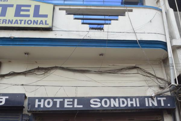 Hotel Sondhi International - Bus Stand - Amritsar Image