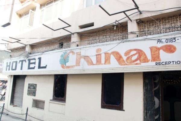 Hotel Chinar - Link Road - Amritsar Image