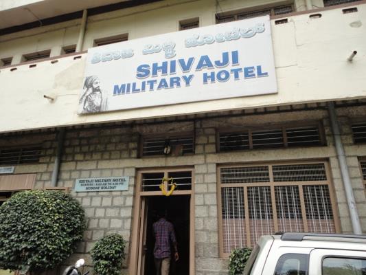 Shivaji Military Hotel - Jayanagar - Bangalore Image