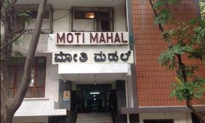 Moti Mahal Hotel - Gandhi Nagar - Bangalore Image