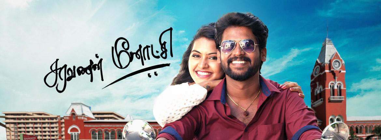 List of Tamil films of 2014 - Wikipedia
