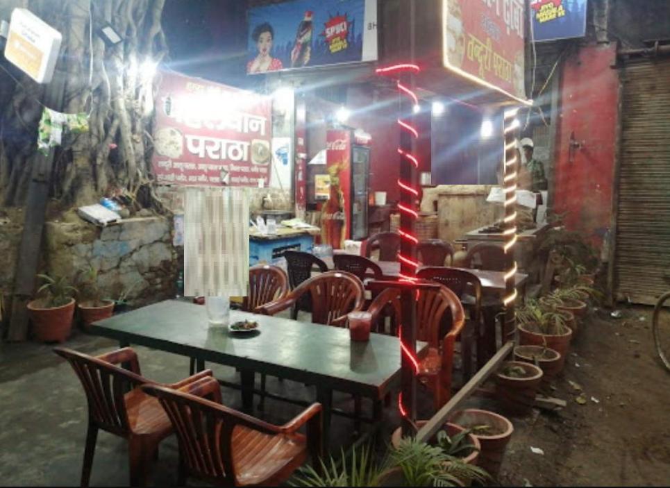 Pehalwan Paranthe Wala - Hapur Chungi - Ghaziabad Image