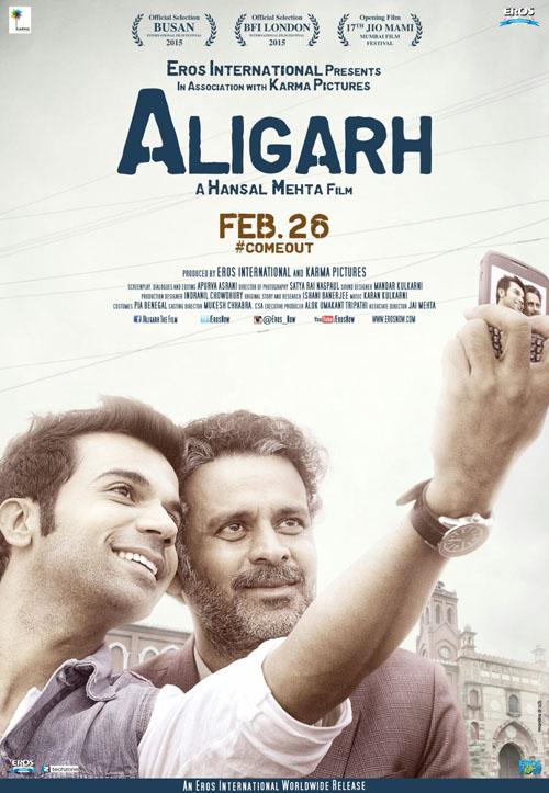 Aligarh Image
