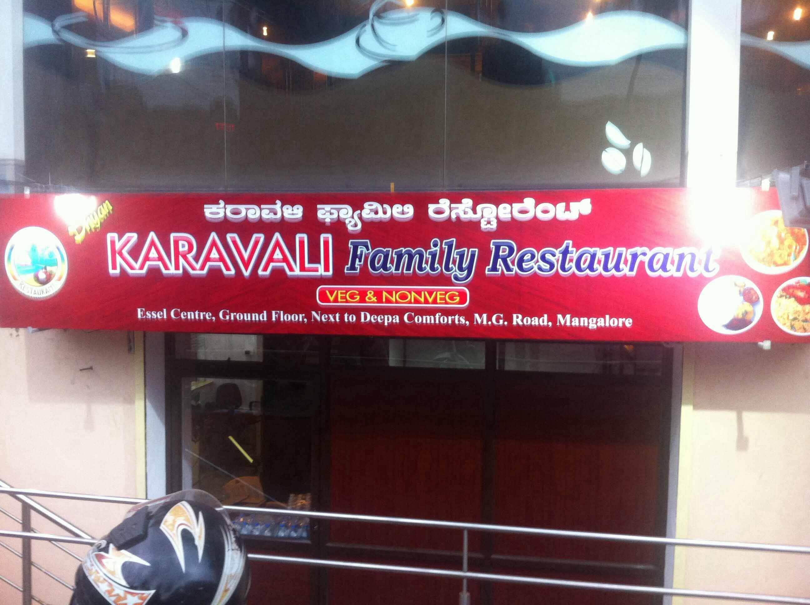 Karavali Family Restaurant - Lalbagh - Mangalore Image
