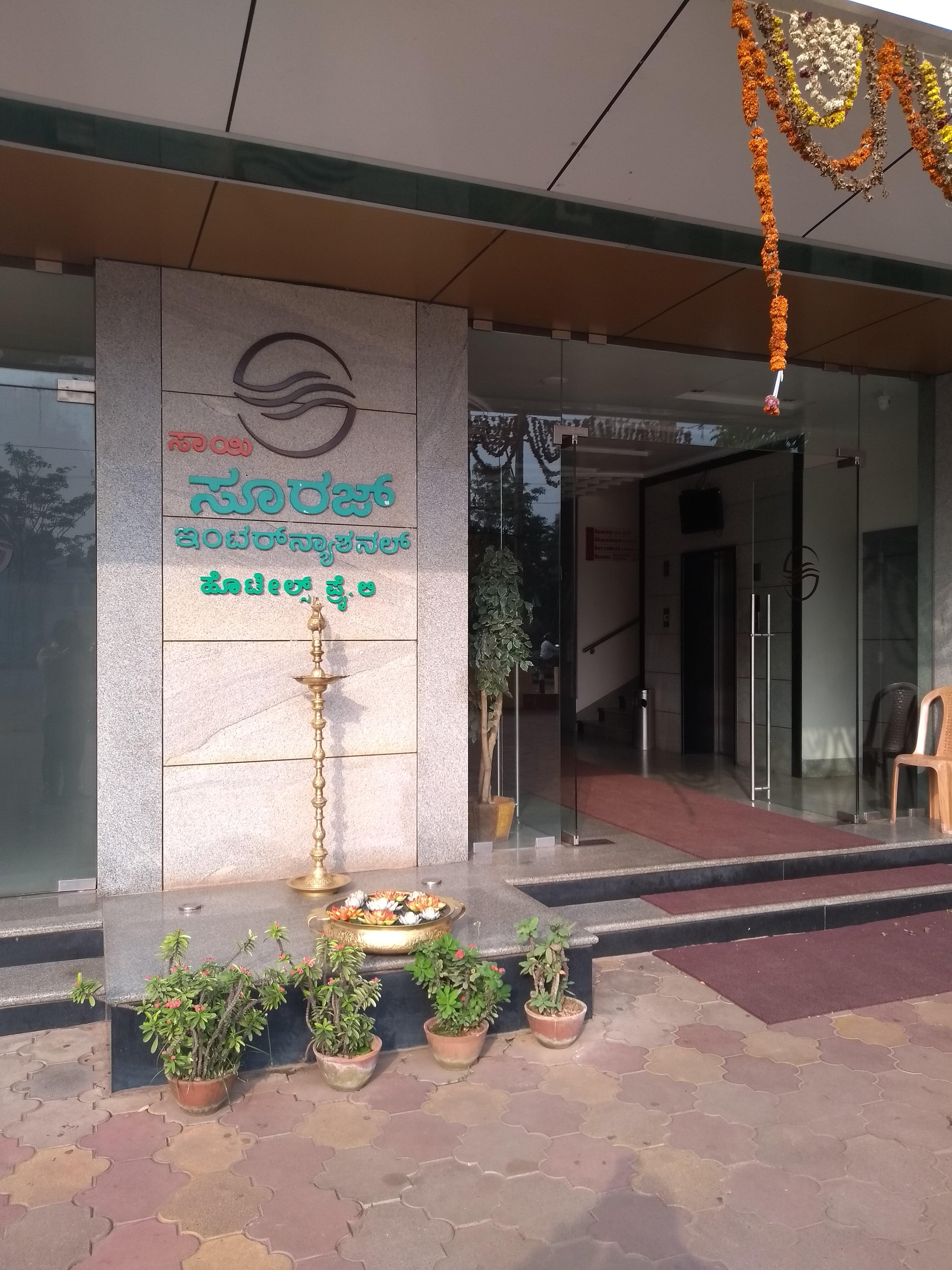 SunCity Fine Dine - Surathkal - Mangalore Image