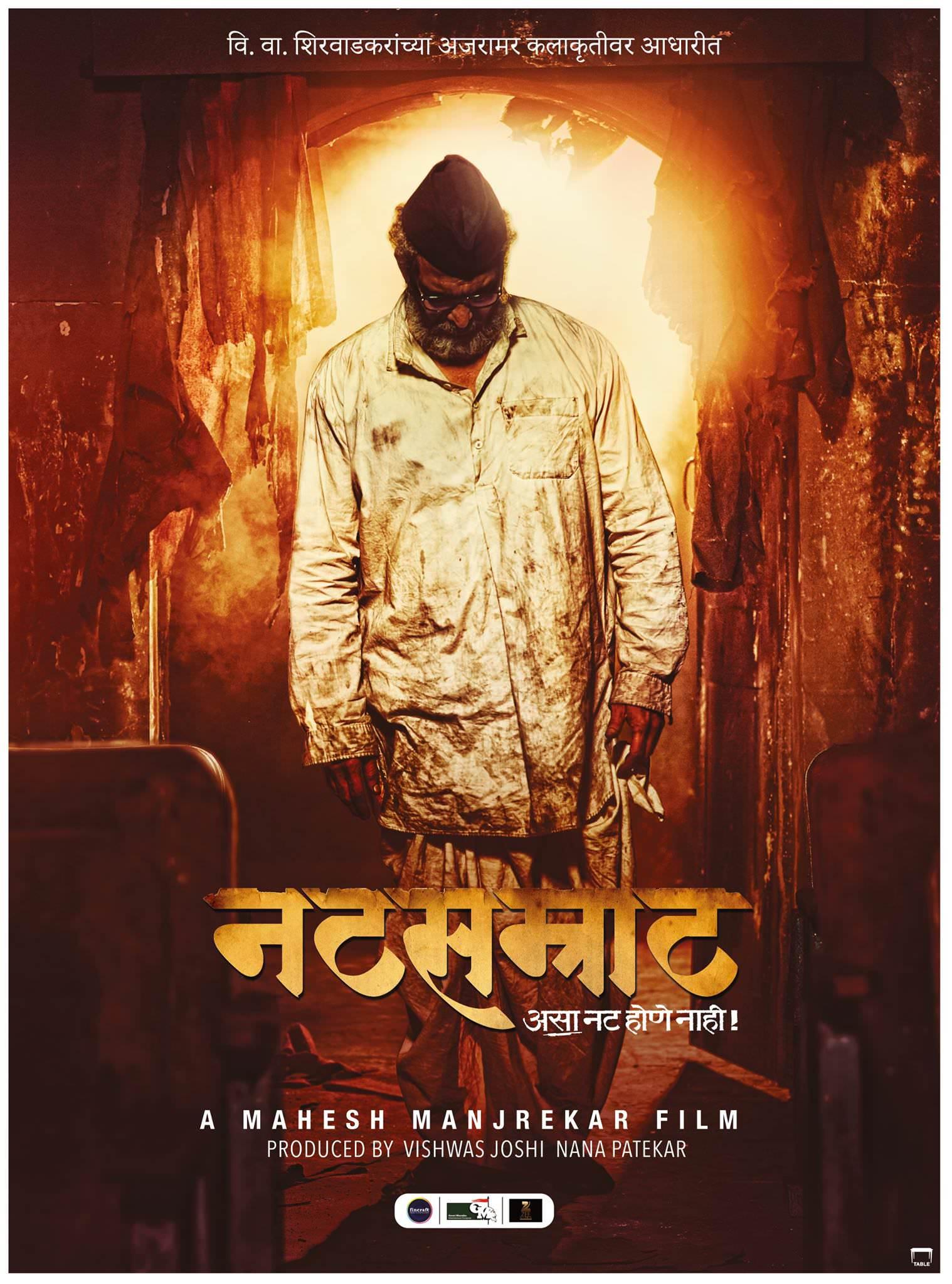 Free Marathi Movies Download