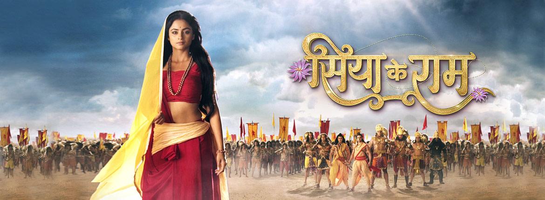 SIYA KE RAM - Review, Serial, episodes, tv shows, Ramayan in
