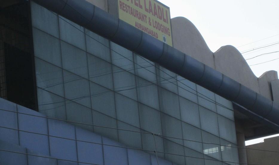 Hotel Ladli - CIDCO - Aurangabad Image