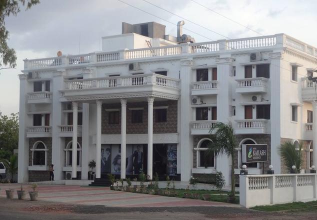 Hotel Kailash Residency - CIDCO - Aurangabad Image