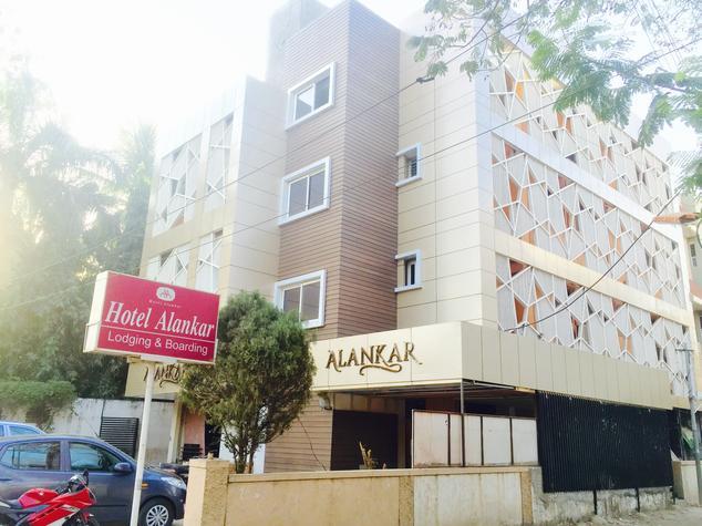 Hotel Alankar - Kotwalpura - Aurangabad Image