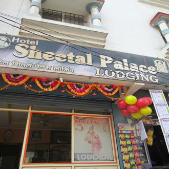 Hotel Sheetal Palace - MIDC - Aurangabad Image