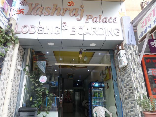 Hotel Yashraj Palace - Usmanpura - Aurangabad Image