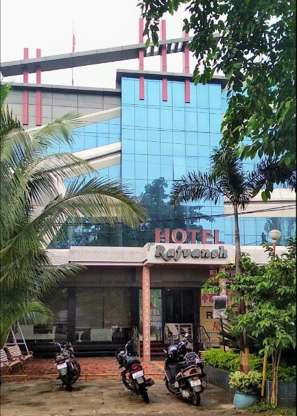 Hotel Rajvansha Fort - Karond - Bhopal Image