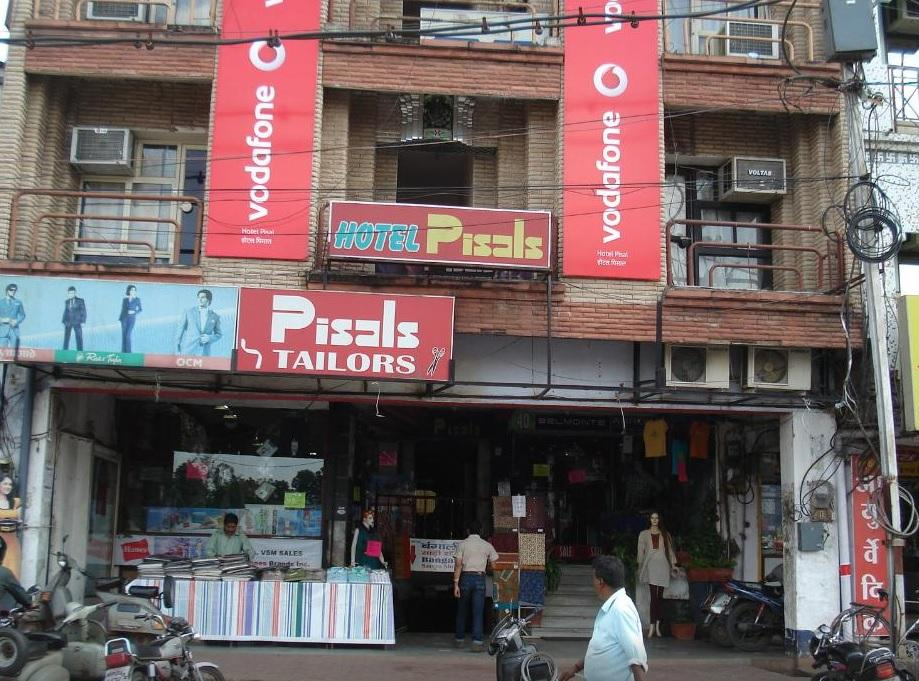 Pisals Hotel - Roshanpura - Bhopal Image