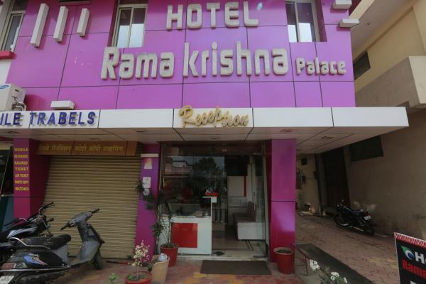Hotel Rama Krishna Palace - Shiv Nagar - Bhopal Image