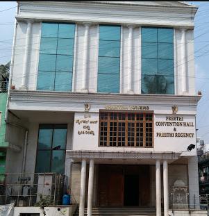 Preethi Regency - Rajajinagar - Bengaluru Image