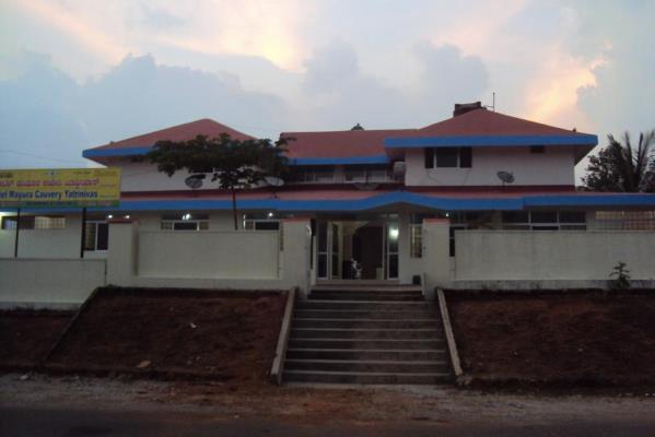 Hotel Mayura - Bhagamandala - Coorg Image