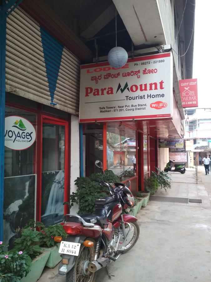 Paramount Tourist Home - Madikeri - Coorg Image