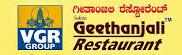 Geethanjali Restaurant - Rajajinagar - Bangalore Image