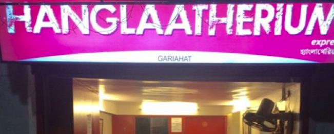 Hanglaatherium - Gariahat - Kolkata Image