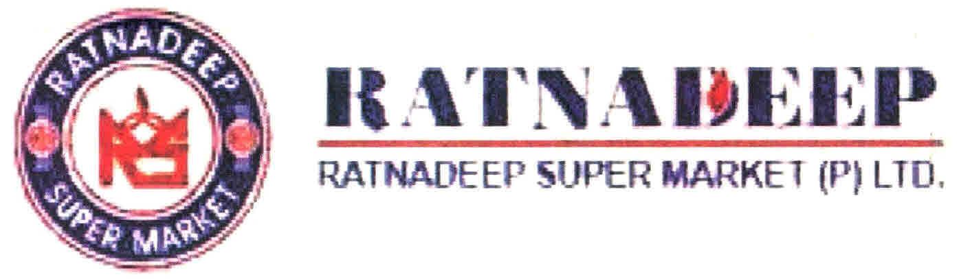 Ratnadeep Super Market Pvt. Ltd. - East Marredpally - Secunderabad Image