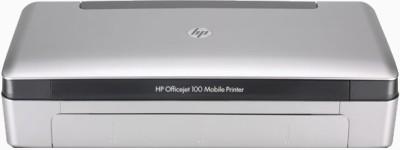 HP 100 Single Function Printer Image