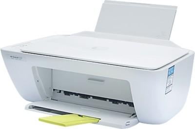 HP DeskJet 2132 Multifunction Printer Image