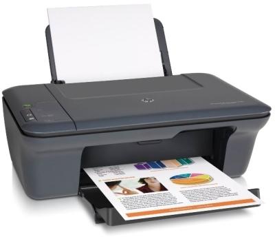HP K110a Multifunction Printer Image