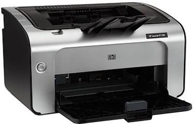 HP P1108 SINGLE FUNCTION PRINTER Reviews, HP P1108 SINGLE FUNCTION