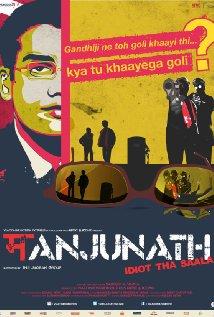 Manjunath Image