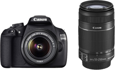 Canon EOS 1200D Kit (EF S1855 IS II + 55250 mm IS II) Image