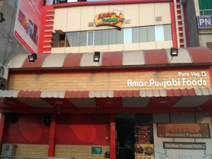 Amar Punjabi Pure Veg Restaurant - Talwandi - Kota Image