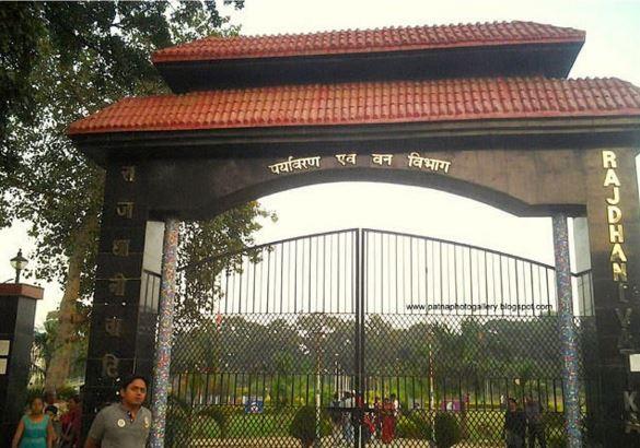 Rajdhani Vatika - Patna Image
