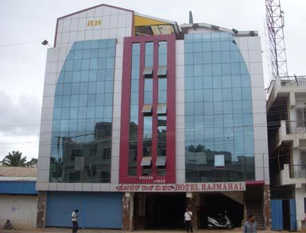 Hotel Rajmahal - Chikmagalur Image