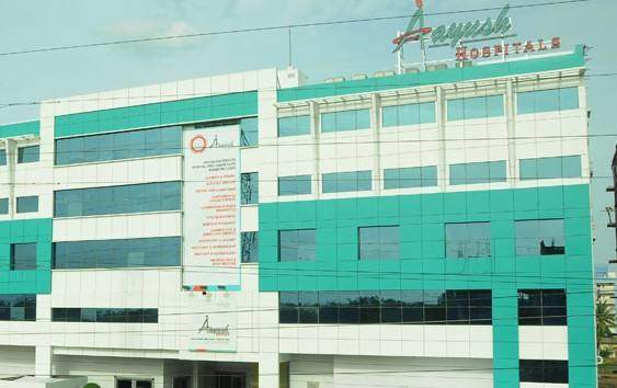 Aayush Hospital - Vijayawada Image