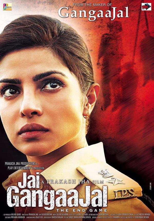 Jai Gangaajal Image