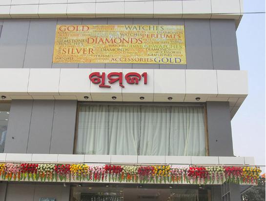 honda generator service centre in cuttack