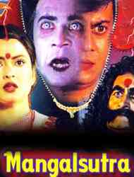 Mangalsutra 1981 Movie Reviews Audience Reviews