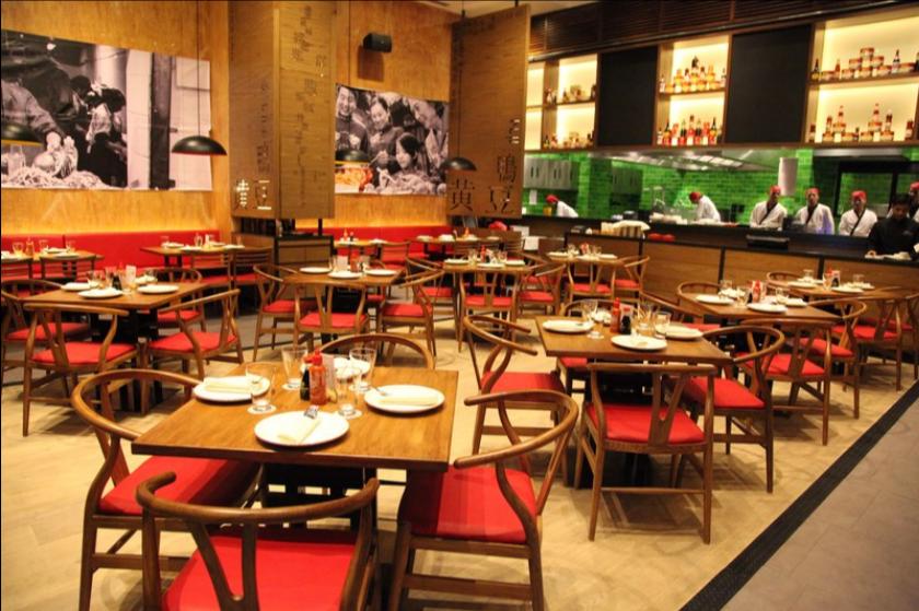 Asia Kitchen by Mainland China - Koramangala 5th Block - Bangalore Image