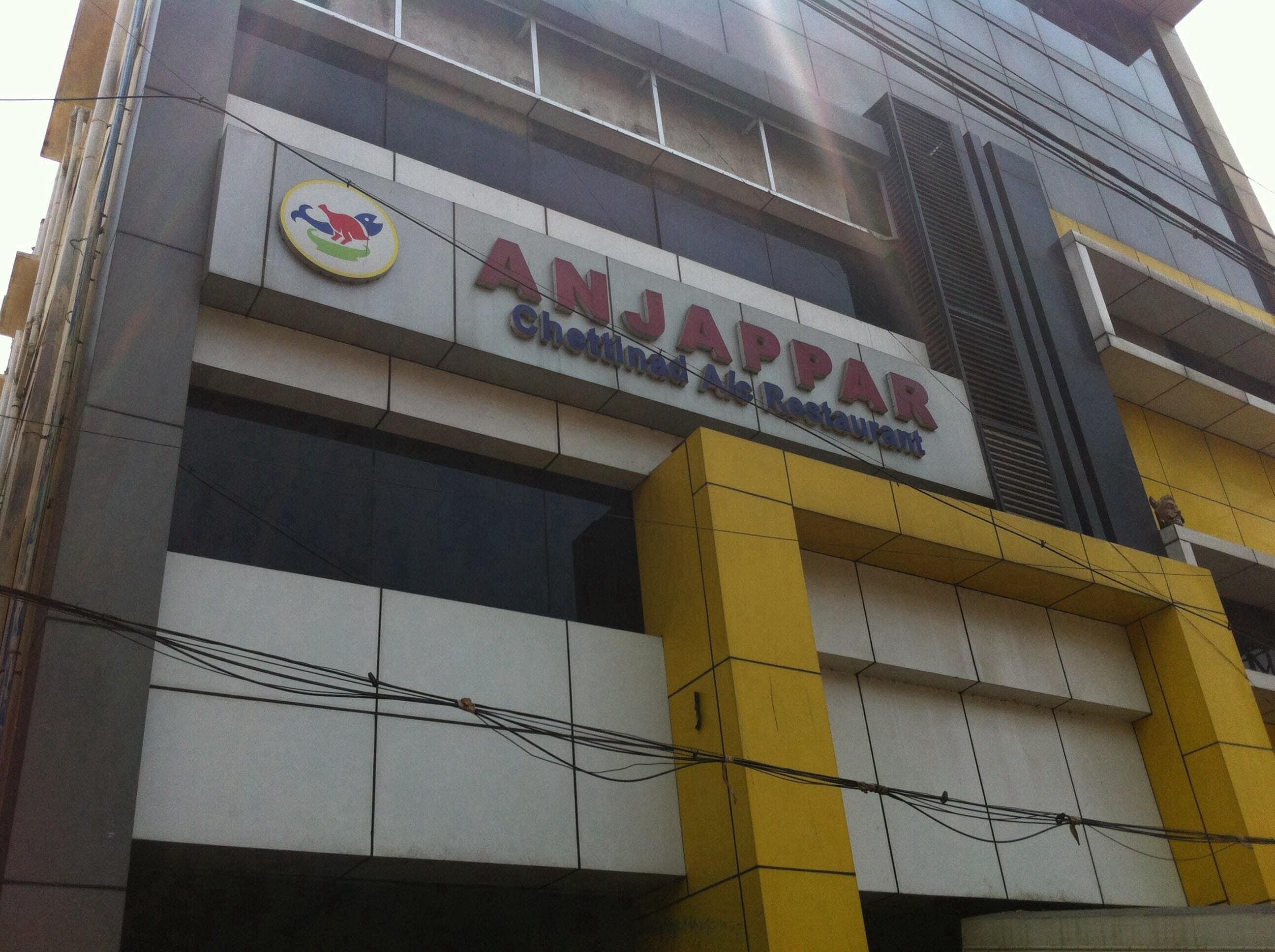 Anjappar Chettinad - Tambaram - Chennai Image
