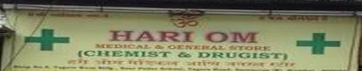 Hari Om Medical & General Store - Santacruz - Mumbai Image