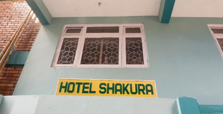 Hotel Shakura - Hill Cart Road - Darjeeling Image