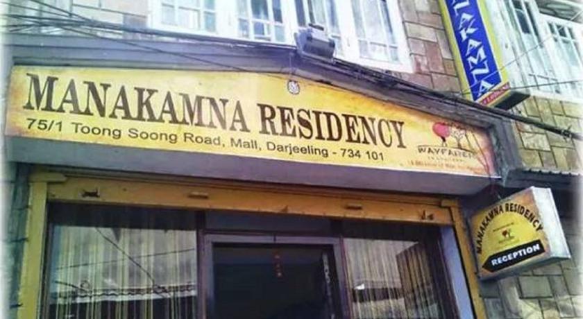 Manakamna Residency - Toong Soong Road - Darjeeling Image