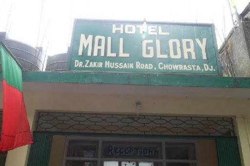 Mall Glory Hotel - Darjeeling Image