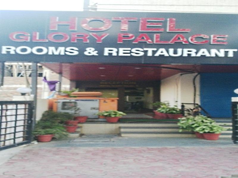 Hotel Prem Shanti - Tulsi Nagar - Indore Image