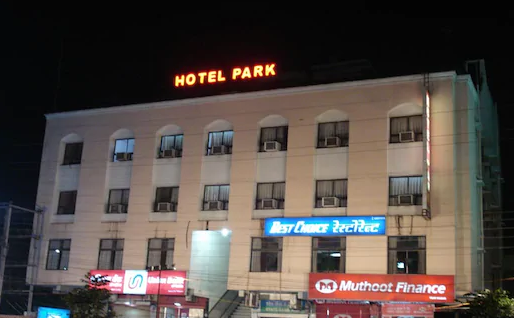 Park Hotel - Officers Colony - Indore Image
