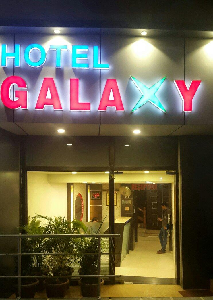Booking Com Hotel Galaxy Kolkata