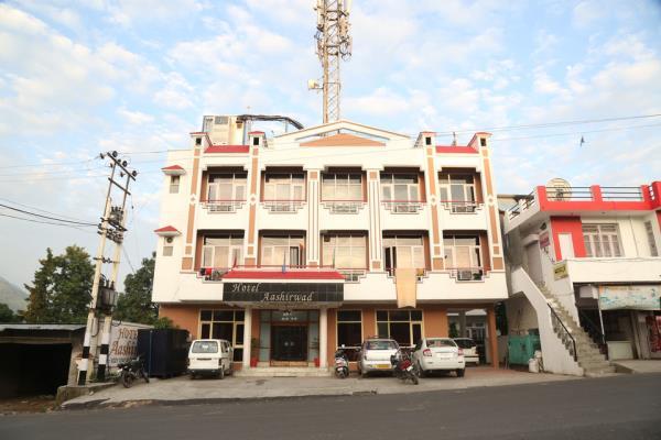 Aashirvad Hotel - Saket Nagar - Indore Image